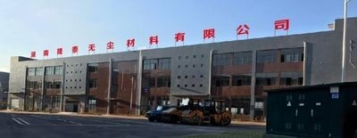 suzhou jintai antistatic products co.ltd
